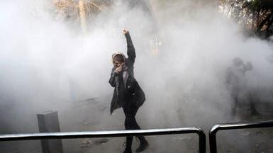 كل ما تحتاج معرفته عن أسباب انطلاق انتفاضة إيران
