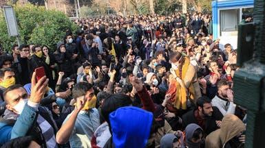 متظاهرو إيران يعتبرون التدخل بسوريا سبب تدهور اقتصادهم