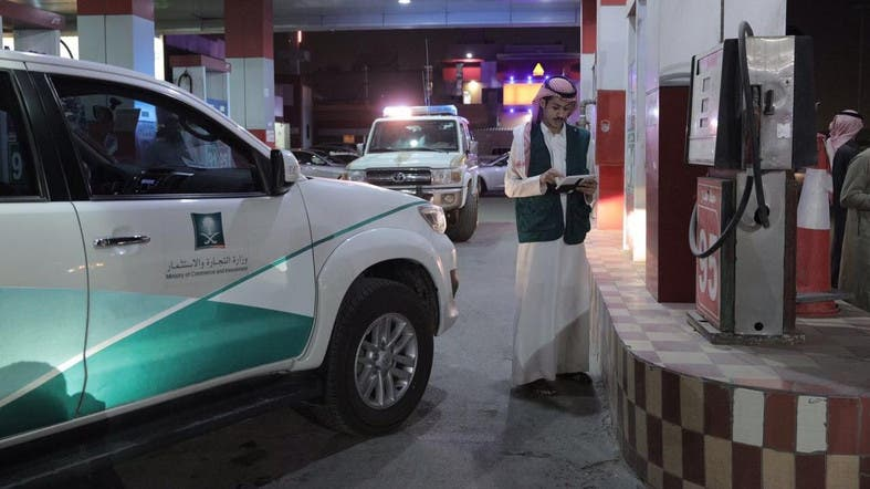 Saudi Arabia sets new gasoline prices - Al Arabiya English