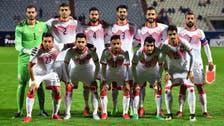 Bahrain steps up ahead of Gulf Cup semi-final against Oman