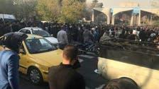 طهران.. مقتل 3 ضباط شرطة باشتباكات مع محتجين