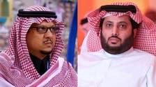 سعودی عرب: النصر فٹبال کلب کی مجلس انتظامیہ برطرف