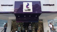 Telecom Egypt says internet services to be restored in days