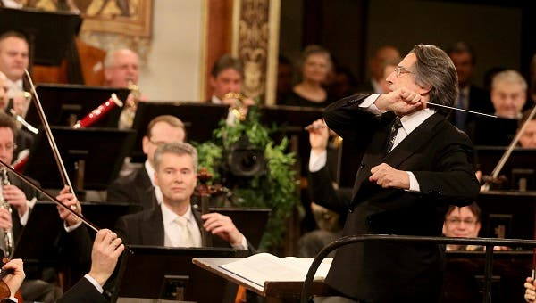 Italian Maestro Riccardo Muti, second right, conducts the Vienna Philharmonic Orchestra during the traditional New Year's concert at the golden hall of Vienna's Musikverein, Austria, Monday, Jan. 1, 2018. (AP)