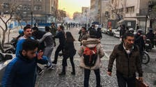 Overall death toll in Iran protests rises to 20