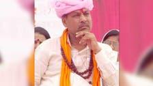 مسلمان بھارت پر قبضہ کرنا چاہتے ہیں:بی جے پی کے رہنما کی پریشانی