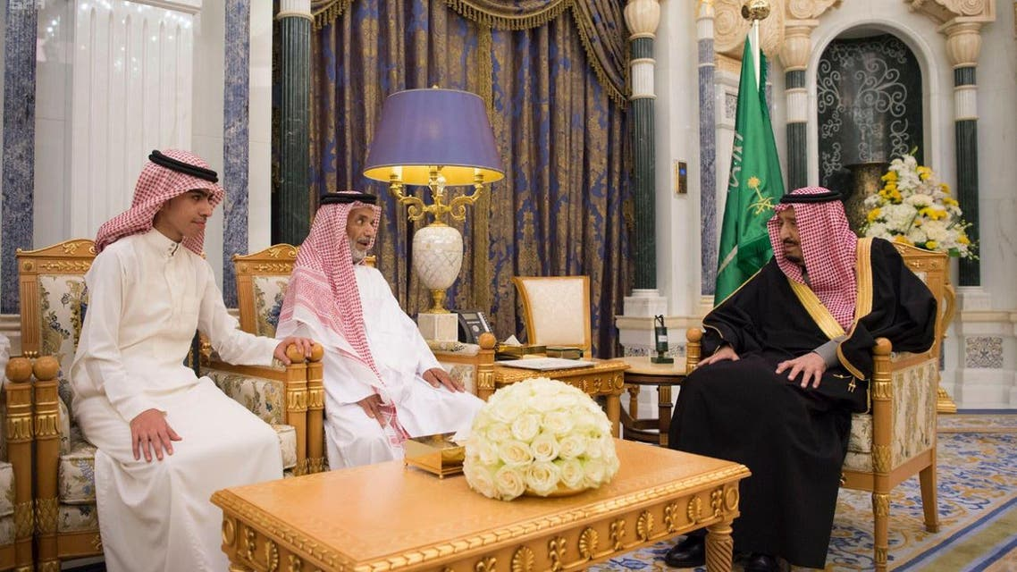 الملك سلمان يعزي أسرة الجيراني