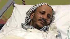 """بعد إشاعة مقتله.. ابن شقيق """"صالح"""" يظهر من جديد"""