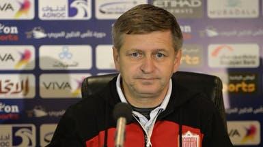 مدرب البحرين: خليجي 23 فرصة جيدة للإعداد