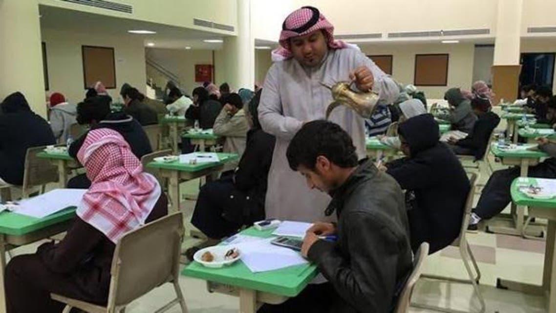 vip exam