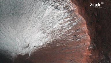 ثلوج المريخ .. صور جديدة تنشرها ناسا