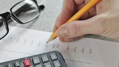 كيف تحسب ضريبة القيمة المضافة بنفسك؟