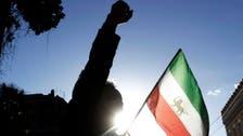 ایرانی پرچم اتار پھینکنے پر 15 سالہ لڑکے کو پانچ سال جیل کی سزا