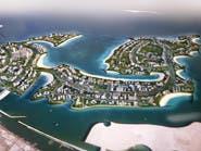 """اتفاق بين نخيل و RIU لإدارة منتجع بـ""""جزر الديرة"""""""