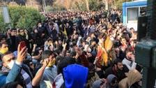تہران یونیورسٹی ایرانی پولیس اور طلباء کے درمیان میدان جنگ بن گئی