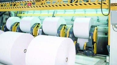 """""""صناعة الورق"""" تشكل لجنة لإعادة هيكلة رأس المال"""