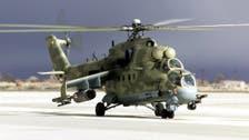 شام میں روس کا فوجی ہیلی کاپٹر گر کر تباہ ، دونوں پائیلٹ ہلاک