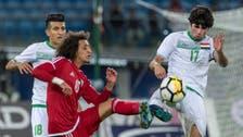 UAE to face Oman in Arabian Gulf Cup final