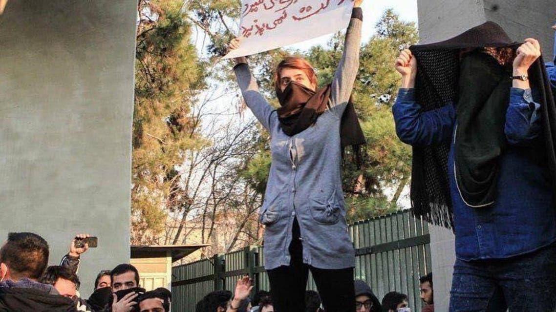احتجاجات مظاهرات إيران