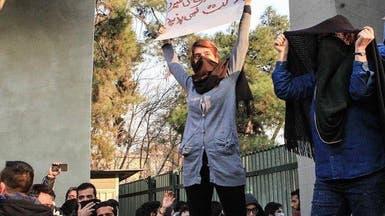 """احتجاجات إيران.. شعار """"خبز عمل حرية"""" و9 مطالب رئيسية"""
