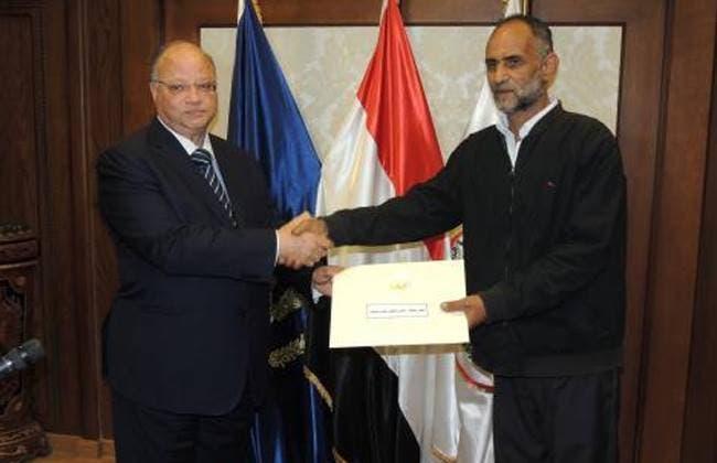 مدير أمن القاهرة يكرم الموجي