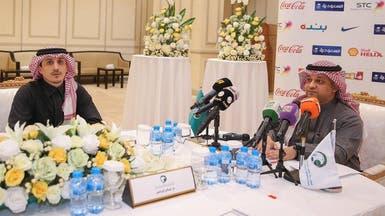 الاتحاد السعودي يعتمد إطلاق جوائز الموسم الرياضي