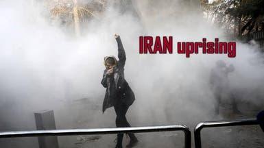 واشنطن تنوي فرض عقوبات جديدة على إيران لقمعها التظاهرات