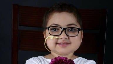 الفن والرسم سلاحا طفلة سعودية لمواجهة مرضها النادر