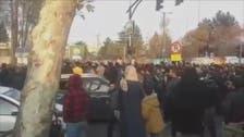 ایران : احتجاجی مظاہرے مزید شہروں تک پھیل گئے ، جھڑپوں میں متعدد افراد زخمی