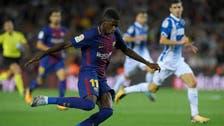 عثمان ديمبلي يعود إلى برشلونة بعد غياب 3 أشهر
