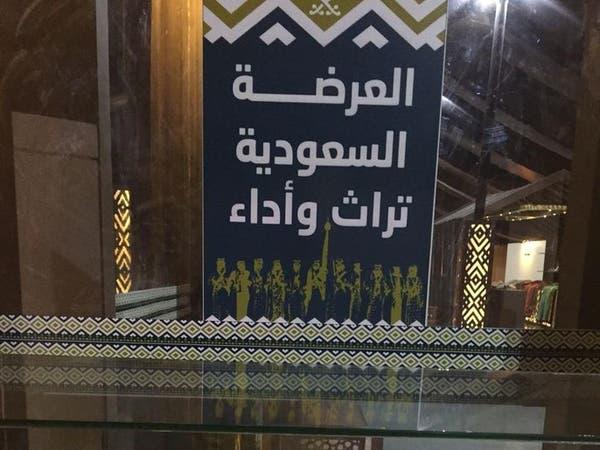 زوار مهرجان الإبل يتلقون تدريبات على العرضة السعودية