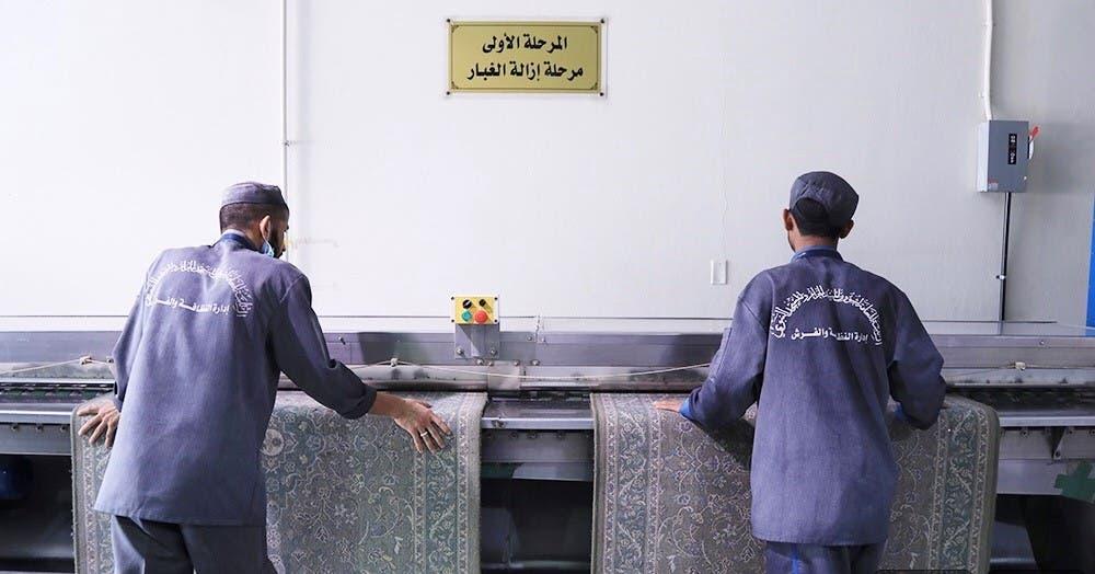 Mecca carpet cleaning. (Al Arabiya)