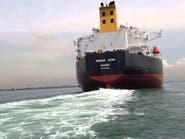موجة برد قارس تعكس اتجاه حركة تجارة المنتجات النفطية