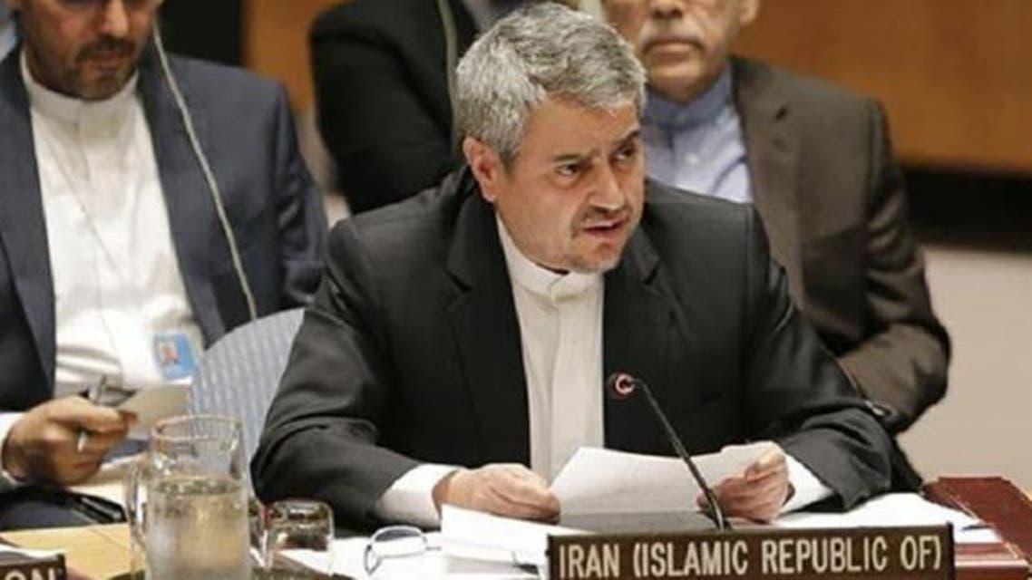 المندوب الإيراني في الأمم المتحدة غلام علي خوشرو 3