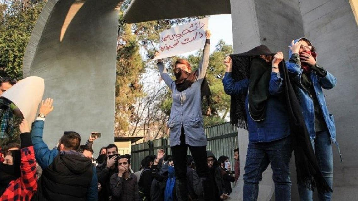 Students stage protest at Tehran University. (Supplied)
