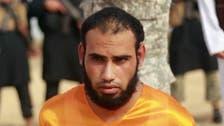 داعش سيناء يعدم منشقاً عنه ويتوعد حماس