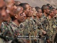 بالصور.. قوات يمنية خاصة تنفذ مناورة عسكرية في مأرب