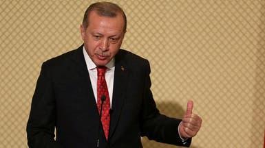 أردوغان: منطقة عفرين ستسلم لأصحابها الحقيقيين