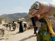 تعز.. تهجير حوثي لـ1895 أسرة و115 تفقد عائلها في شهر