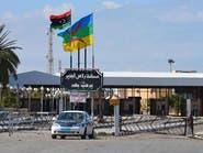 ليبيا.. هدوء حذر بمنطقة الاشتباكات على الحدود مع تونس
