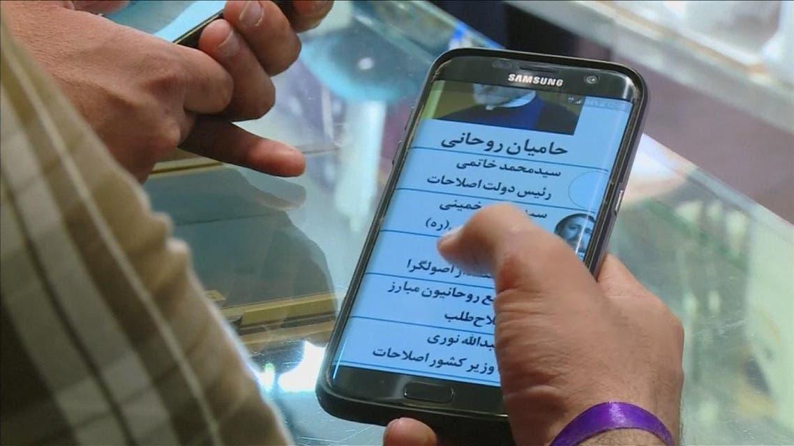 THUMBNAIL_ إيران تخسر معركة  حجب مواقع التواصل الاجتماعي