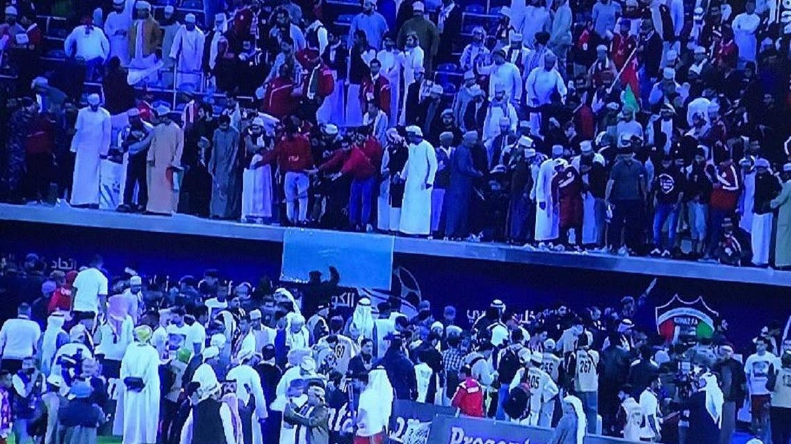 Gulf Cup final
