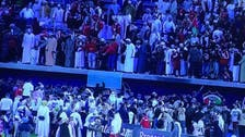 VIDEO: Omani fans injured as glass barrier falls during Gulf Cup final