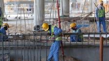 انتقادات حادة تجاه بايرن ميونخ بعد زيارة قطر