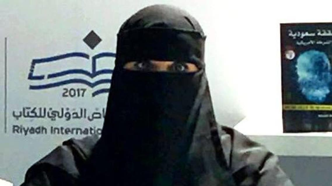 سعودية لاحقت المجرمين في شوارع أميركا تحكي قصتها