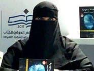 سعودية لاحقت المجرمين في شوارع أميركا.. تحكي قصتها