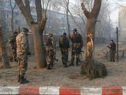 13 قتيلاً من الشرطة بهجوم انتحاري لداعش في كابول