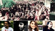 ایران میں انتفاضہ کا 9 واں دن، 50 ہلاکتوں کے خلاف'یوم الغضب'