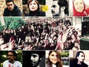 تاسع أيام انتفاضة إيران.. جمعة غضب وتنديد بمقتل 50 شخصا