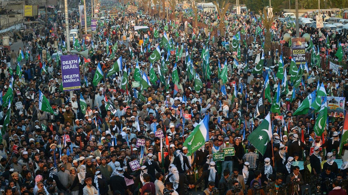 Activists of Jamaat-e-Islami Pakistan gather during an anti-US and anti-Israel protest rally in Karachi on December 17, 2017. (AFP)